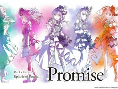 Film Anime BanG Dream! Episode of Roselia 1: Promise Akan Dirilis di Bioskop Indonesia 42
