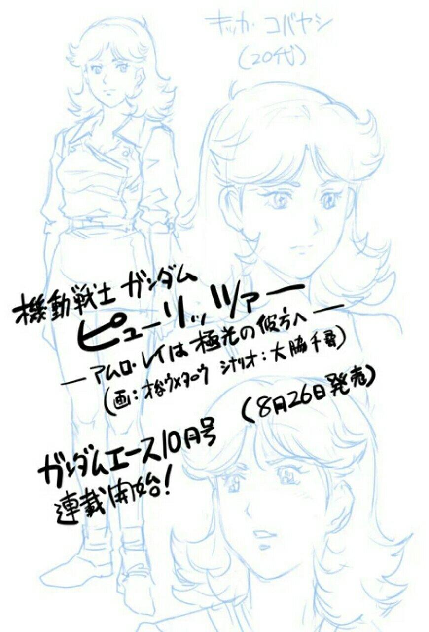 Gundam Ace Akan Meluncurkan Manga Baru Crossbone Gundam pada Bulan Juni 3