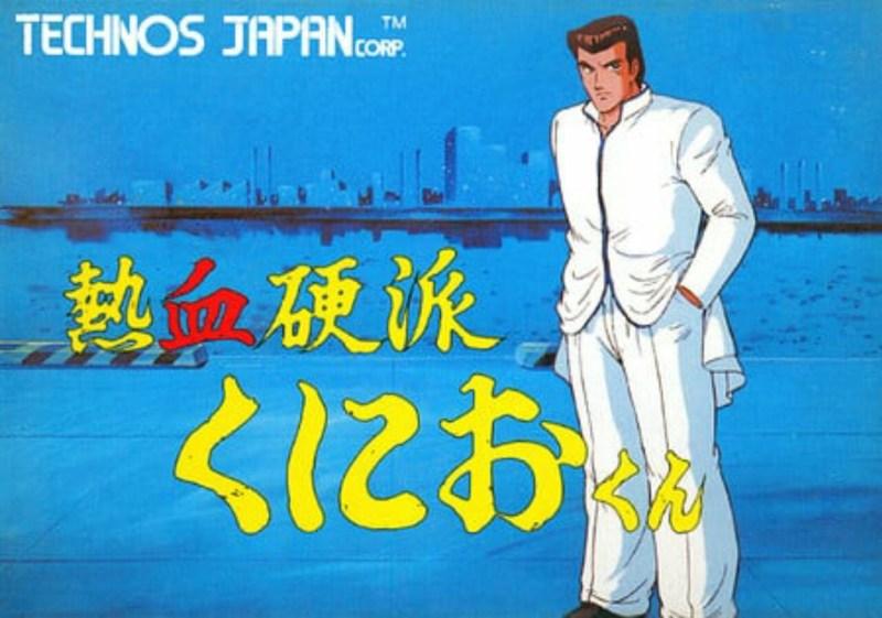 Seri Game Kunio-kun Mendapatkan Proyek Ulang Tahun Ke-35 dan Karya Baru 1