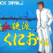 Seri Game Kunio-kun Mendapatkan Proyek Ulang Tahun Ke-35 dan Karya Baru 15
