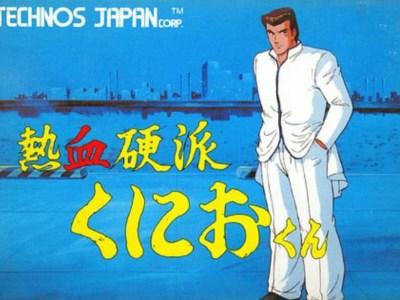 Seri Game Kunio-kun Mendapatkan Proyek Ulang Tahun Ke-35 dan Karya Baru 44
