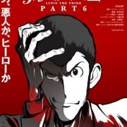 Waralaba Lupin III Mendapatkan Seri Anime Ke-6 untuk Ulang Tahun Ke-50 13