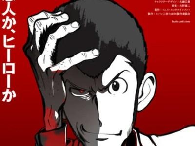 Waralaba Lupin III Mendapatkan Seri Anime Ke-6 untuk Ulang Tahun Ke-50 37