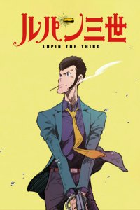 Waralaba Lupin III Mendapatkan Seri Anime Ke-6 untuk Ulang Tahun Ke-50 4
