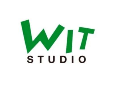 Ancam Bakar Wit Studio
