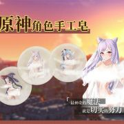 Sabun Genshin Impact 0 - (1)