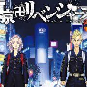 Manga Tokyo Revengers akan Memasuki Arc Terakhir 16