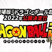 Toei Mengumumkan Film Anime Baru Dragon Ball Super untuk Tahun 2022 18