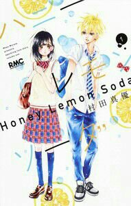 Nominasi Penghargaan Manga Kodansha Tahunan Ke-45 Telah Diumumkan 8