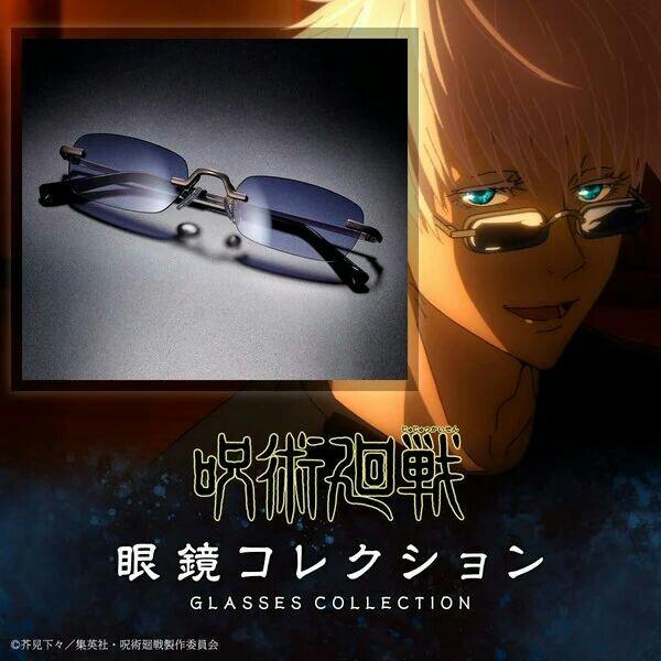 Kento Nanami dan Satoru Gojō dari Jujutsu Kaisen Menginspirasi Produk Kacamata 2
