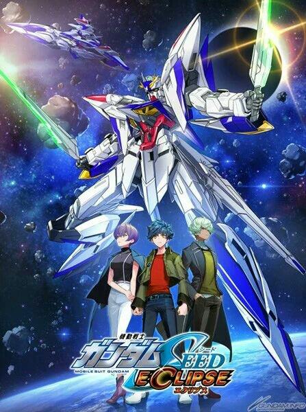 Gundam SEED Dikonfirmasi Mendapatkan Film Sekuel 1