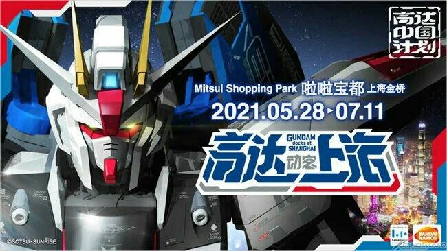 Gundam SEED Dikonfirmasi Mendapatkan Film Sekuel 10