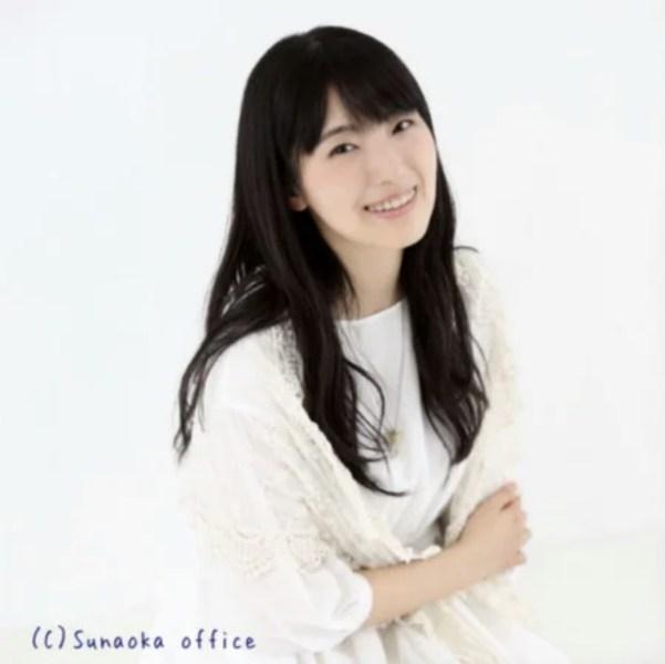 Yui Ishikawa Cover