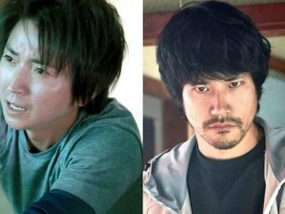 Dua Bintang Death Note Bersatu Kembali untuk Film Live-Action dari Manga noise 2