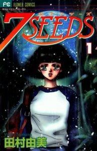 Manga Do not say mystery Karya Yumi Tamura Mendapatkan Seri Live-Action 3