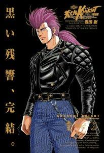 Manga Arakure Knight: Remember Tomorrow - Ghost Note Karya Satoshi Yoshida Tamat dan Manga Arakure Knight Baru Segera Diluncurkan 2