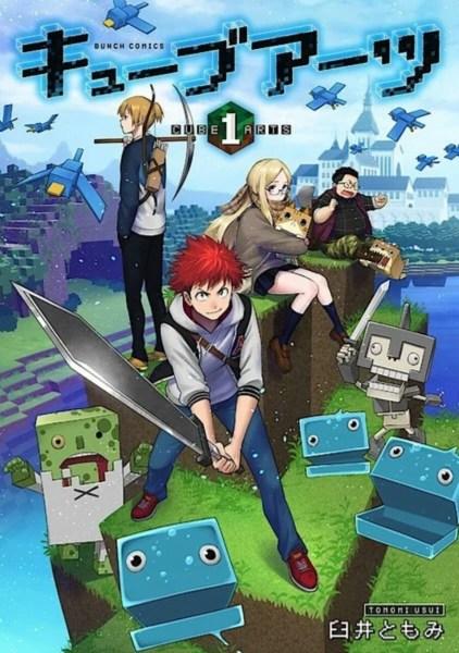 Situs Kurage Bunch Mengungkapkan Dua Manga Baru dari Tomomi Usui dan Hazumu Sazuka 1