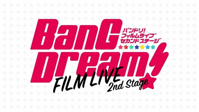 Film Anime BanG Dream! FILM LIVE 2nd Stage Mengepos Video Promosi Baru yang Lebih Panjang 1