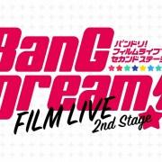Film Anime BanG Dream! FILM LIVE 2nd Stage Mengepos Video Promosi Baru yang Lebih Panjang 3