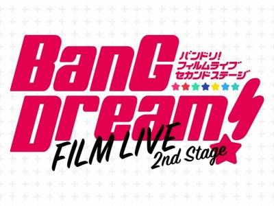 Film Anime BanG Dream! FILM LIVE 2nd Stage Mengepos Video Promosi Baru yang Lebih Panjang 55
