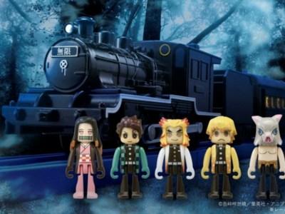 """Demon Slayer's Mugen Train Mendapatkan Mainan """"Plarail"""" dari Takara Tomy 25"""