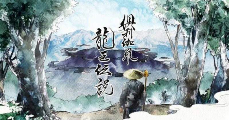 Kuil Kurikara Fudoji Membuat Anime Pendek yang Dinarasikan oleh Makoto Furukawa 1