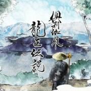 Kuil Kurikara Fudoji Membuat Anime Pendek yang Dinarasikan oleh Makoto Furukawa 8