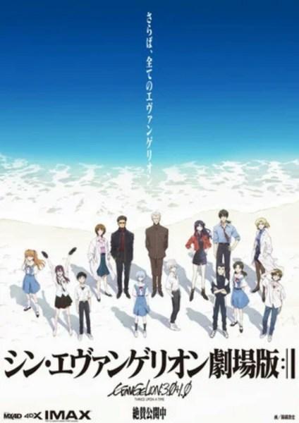Film Evangelion Final Mendapatkan Pembaruan Baru '3.0+1.01' untuk 'Last Run' 1