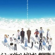 Film Evangelion Final Mendapatkan Pembaruan Baru '3.0+1.01' untuk 'Last Run' 13