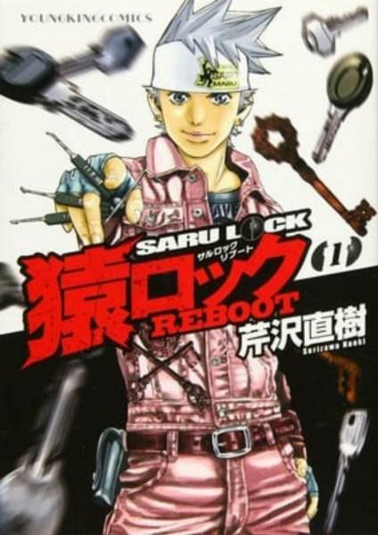 Manga Saru Lock Reboot Mendapatkan One-Shot Spinoff 1