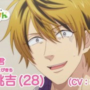Anime Life Lessons with Uramichi-Oniisan Menyoroti Tobikichi Usahara dalam Video Promosi Baru 10