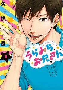 Anime Life Lessons with Uramichi-Oniisan Menyoroti Tobikichi Usahara dalam Video Promosi Baru 3