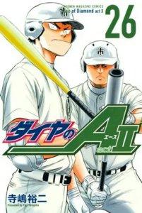 Manga Ace of Diamond Hiatus 2 Bulan agar Penulis Dapat Melakukan Riset 2