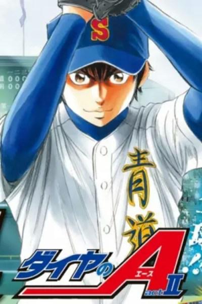 Manga Ace of Diamond Hiatus 2 Bulan agar Penulis Dapat Melakukan Riset 1