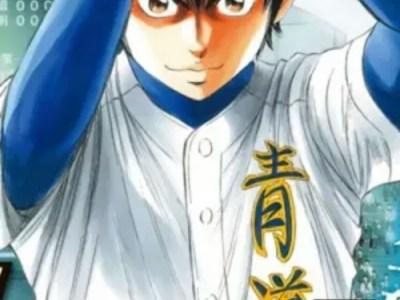 Manga Ace of Diamond Hiatus 2 Bulan agar Penulis Dapat Melakukan Riset 42
