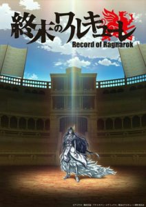 Trailer Baru Anime Record of Ragnarok Memperdengarkan Lagu Penutup 3
