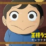 Video Promosi Anime Ōsama Ranking Mengungkapkan 7 Anggota Seiyuu Baru 15