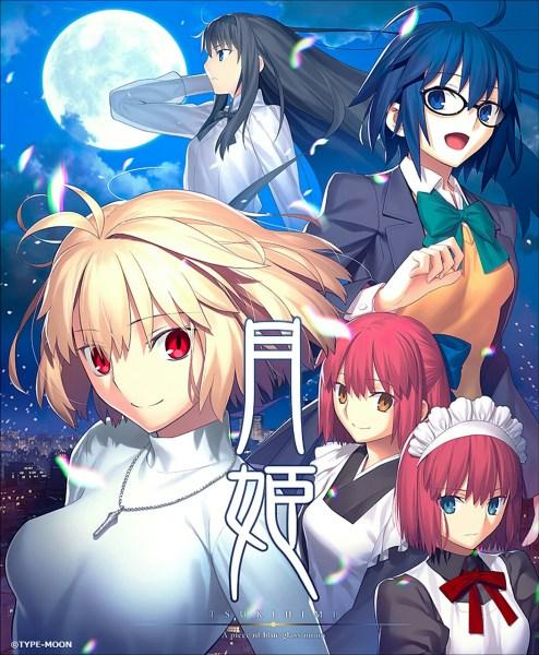 Video Promosi Kedua dari Remake Novel Visual Tsukihime Mengungkapkan Seiyuu Lainnya 1