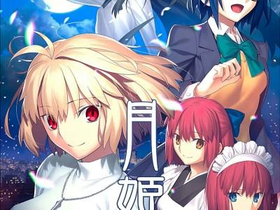 Video Promosi Kedua dari Remake Novel Visual Tsukihime Mengungkapkan Seiyuu Lainnya 17