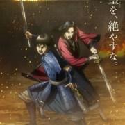 Anime Kingdom Season 3 Mengungkapkan Artis Lagu Tema Baru 65