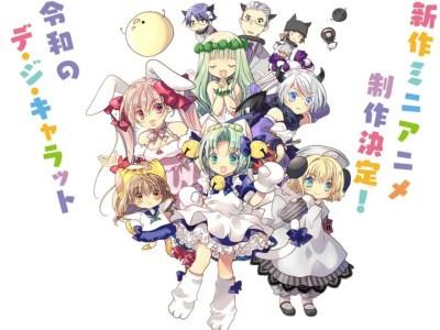 Waralaba Maskot Di Gi Charat dari Broccoli Mendapatkan Anime Mini Baru 36