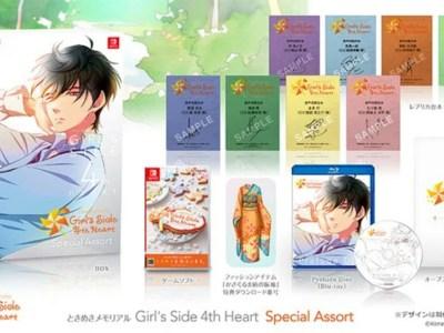 Game Switch Tokimeki Memorial: Girl's Side 4th Heart Akan Diluncurkan pada Tanggal 28 Oktober 18