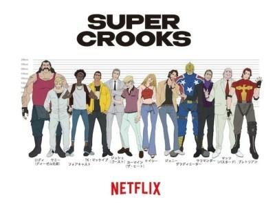 Motonobu Hori Menyutradarai Anime Netflix Super Crooks di BONES 4