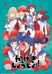 Video Karakter Ke-6 Anime Kageki Shojo!! Menyoroti Karakter Kembar Sawada 2