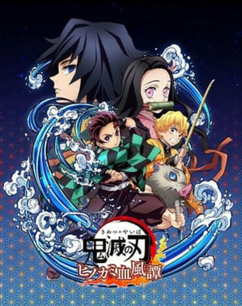 Game Demon Slayer: Kimetsu no Yaiba- The Hinokami Chronicles Akan Diluncurkan di Jepang pada tanggal 14 Oktober 1