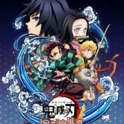 Game Demon Slayer: Kimetsu no Yaiba- The Hinokami Chronicles Akan Diluncurkan di Jepang pada tanggal 14 Oktober 7