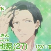 Anime Life Lessons with Uramichi-Oniisan Menyoroti Iketeru Daga dalam Video Baru 6