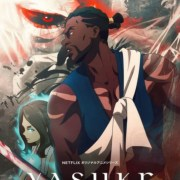 Anime Yasuke Mendapatkan Manga 3