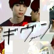 Iklan Seri Live-Action BL Given Memperdengarkan Lagu Tema 7