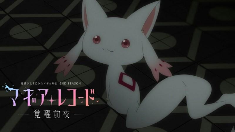 Anime Magia Record: Puella Magi Madoka Magica Side Story Memulai Season 2 pada Tanggal 31 Juli dan 'Season Final' pada Akhir Tahun 2021 1